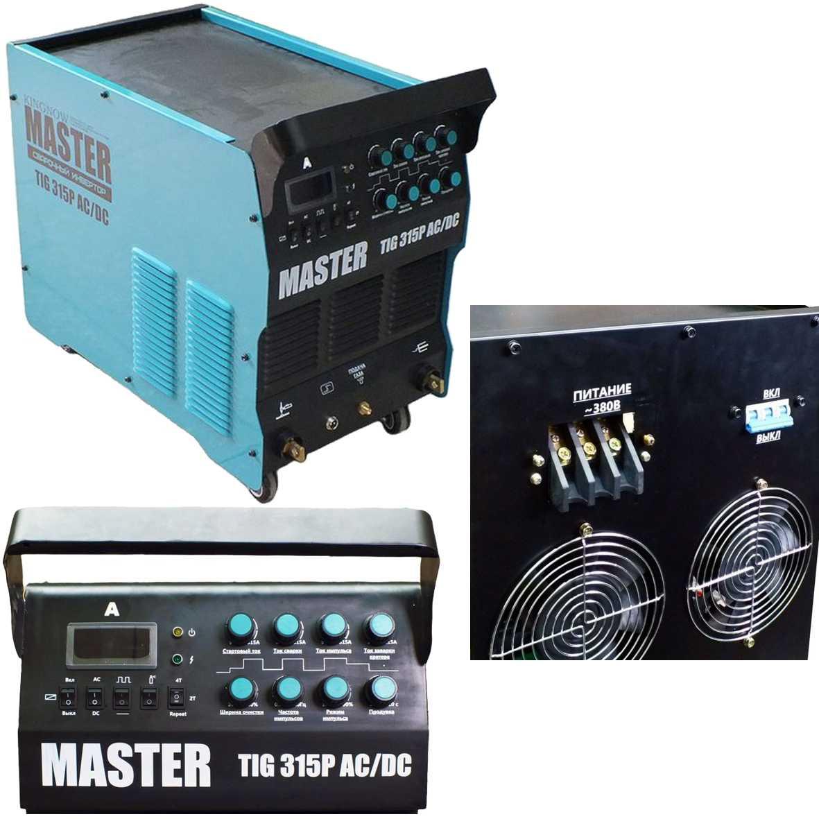 Сварочный аргонодуговой инвертор Мастер TIG 315P AC/DC (KN)