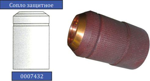 Сопло защитное к А101-141