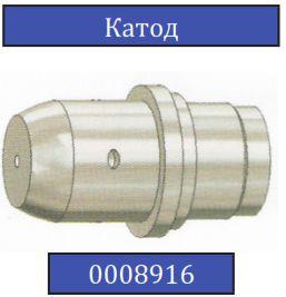 Катод к А-151