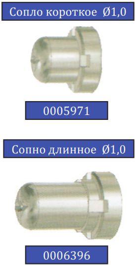 Сопло к PT-31 (CUT40)