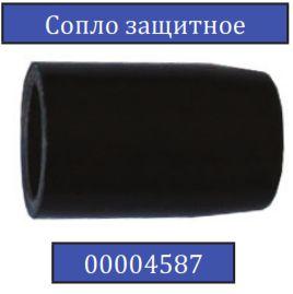 Сопло защитное к SG-51 (CUT-60)