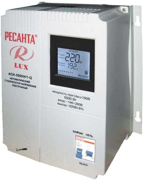 Стабилизатор АСН-5000 Н/1-Ц Lux