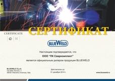 сертификат Блювелд