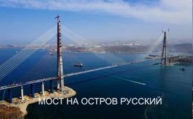 мост на остров русский строительство