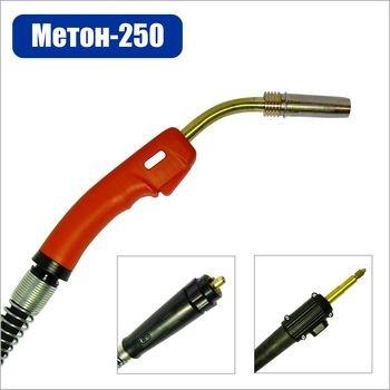 Сварочная горелка ГДПГ-2501 У3 (5м) (Метон..