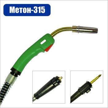 Сварочная горелка ГДПГ-3101 У3 (5м)(Метон-..