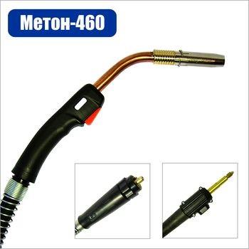 Сварочная горелка ГДПГ-4601 У3 (5м) (Метон..
